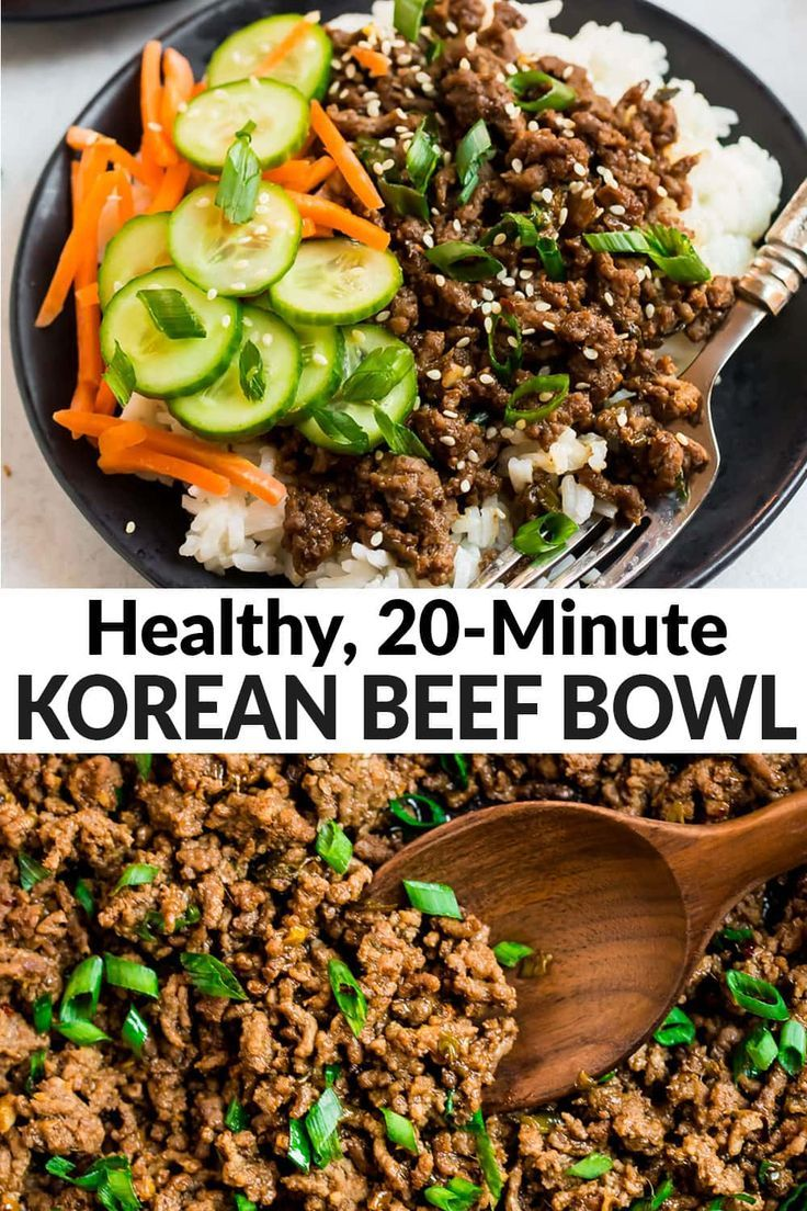 Korean Beef Bowl In 2020 Ground Beef Recipes Healthy Healthy Beef Recipes Healthy Ground Beef