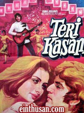 Teri Kasam Hindi Movie Online - Kumar Gaurav, Poonam Dhillon and Girish Karnad. Directed by A.C. Trilogchander. Music by Rahul Dev Burman. 1982 ENGLISH SUBTITLE