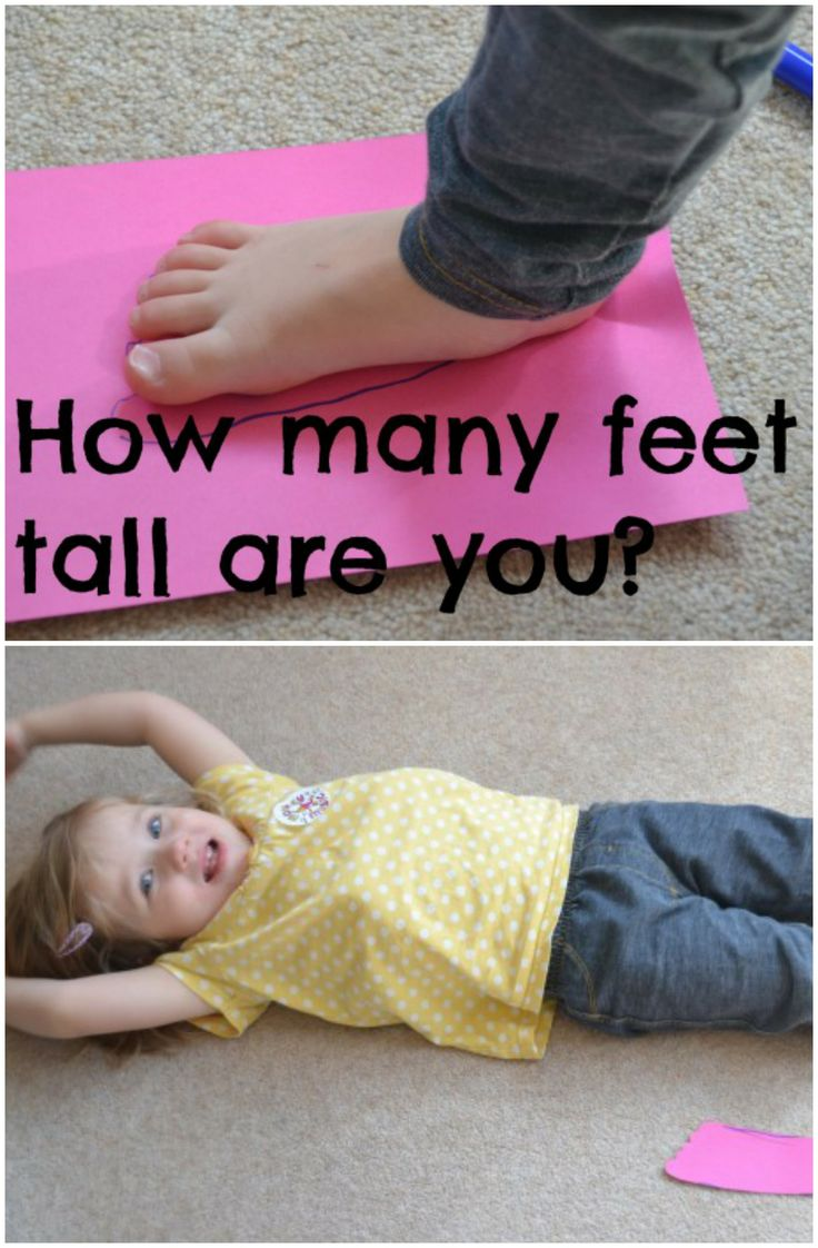 how to find out how tall you will be