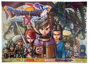 Dragon Quest IX-3