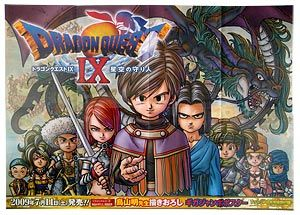 dragon quest 9 bestes team