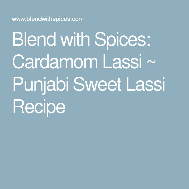 Blend with Spices: Cardamom Lassi ~ Punjabi Sweet Lassi Recipe