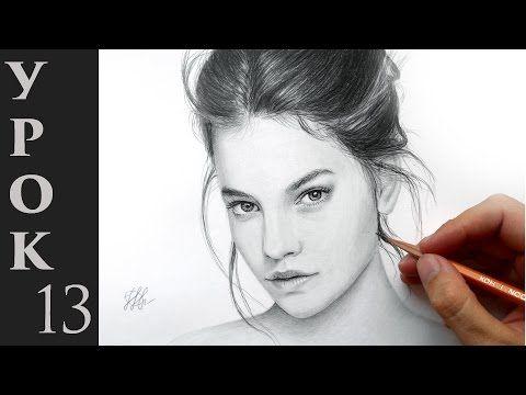 Азбука Рисования - Как нарисовать портрет карандашом