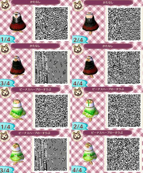 Les 184 meilleures images du tableau new leaf sur for Carrelage kitsch animal crossing new leaf