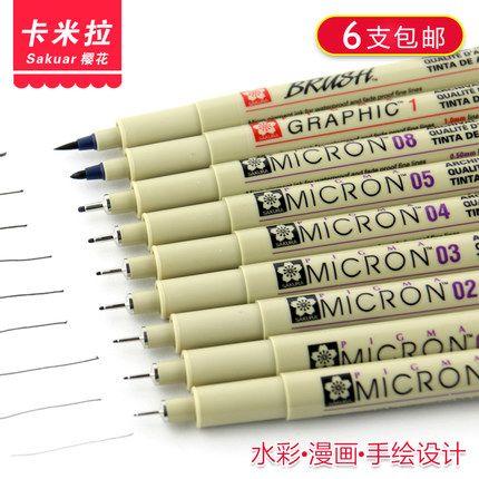 Японская вишня перо игла крючок линия пера комическая ручка Марк ручка Все нарисованные от руки эскизы анимации