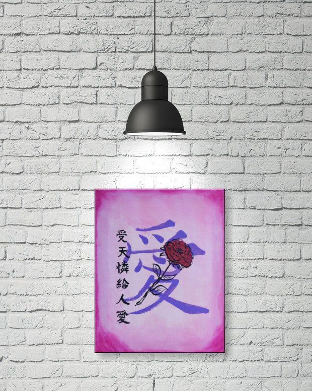 Zen Rose - Original Acylmalerei von FarbenfrohGalerie auf Etsy #art #kunst #chinese #chinesisch #schrift #letters #zen #rose #flower #love #divine