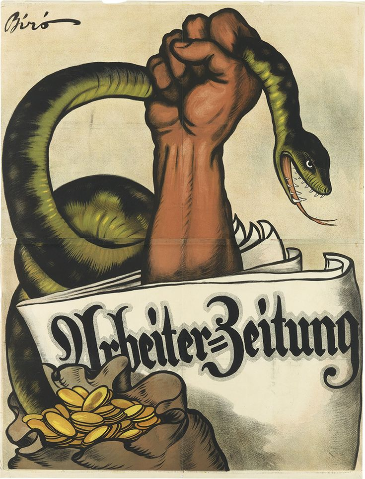 Mihály Biró, Poster for Worker's Newspaper, Austria, 1920
