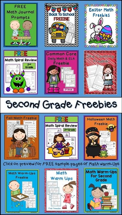Free resources for teachers---morning work or homework for second grade--telling time, comparing numbers, word problems, fractions, counting money, mental math, and much more