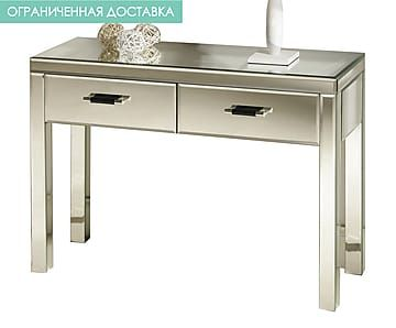 Консоль - МДФ - серебристый - Д102 см