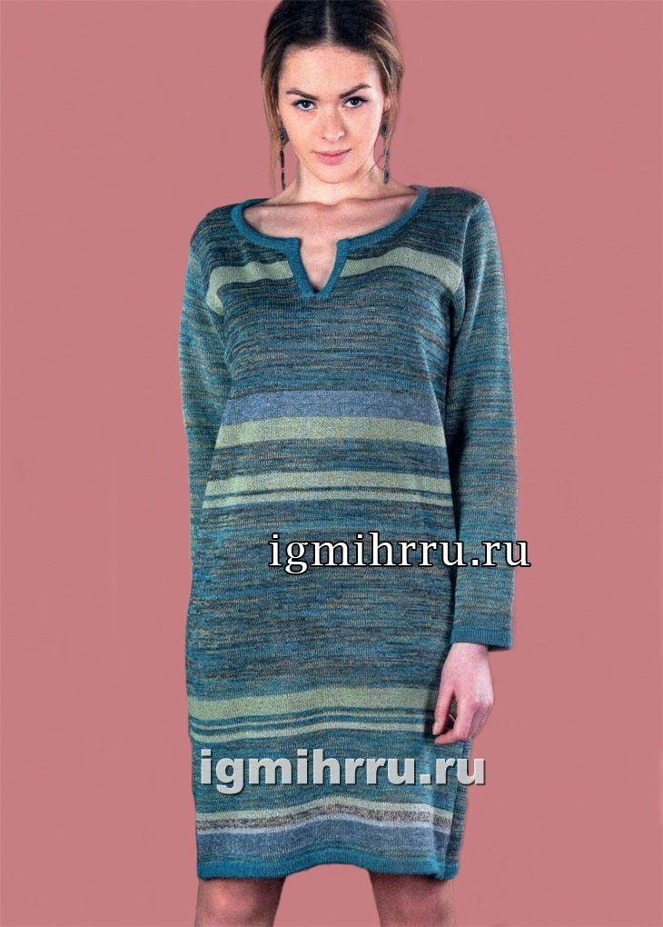 Меланжевое платье прямого силуэта, без воротника. Вязание спицами