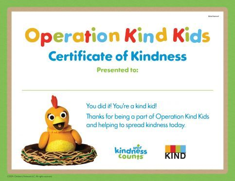 Image Result For Kindness Award Template