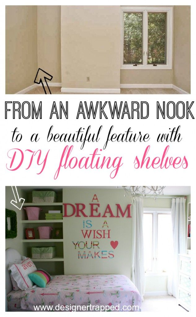 THIS IS AWESOME!  DIY Floating Shelves Tutorial by Designer Trapped in a Lawyer's Body.  #diyfloatingshelves #diy
