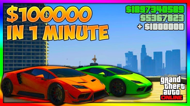 gta v online how to get money fast