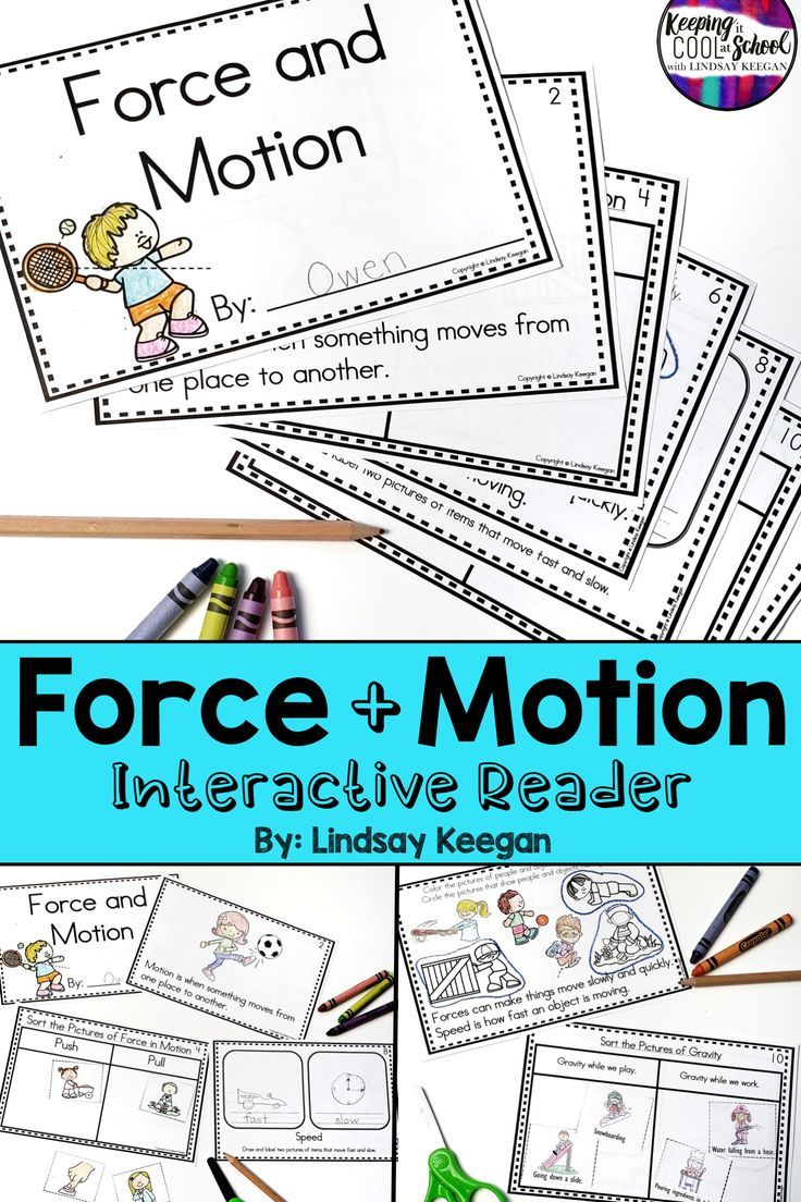 Force And Motion Interactive Reader Push And Pull Gravity And Speed Force And Motion Motion Activities Kindergarten Worksheets [ 1104 x 736 Pixel ]