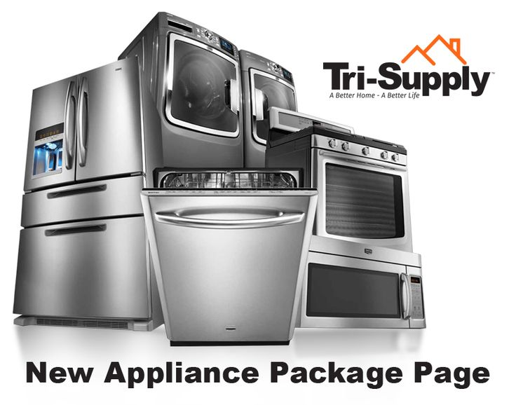Appliances Deals By Handyman Tips! Best Appliances Deals And Sales Updated  Every Week! Find Appliance That You Need And Save Money In The Process! Part 38
