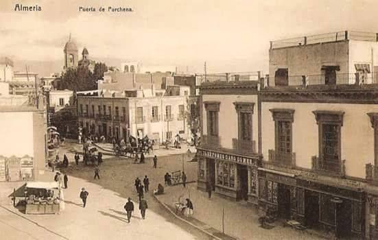 Puerta de Purchena en el siglo XIX. Punto de referencia para intercambios comerciales desde época árabe.