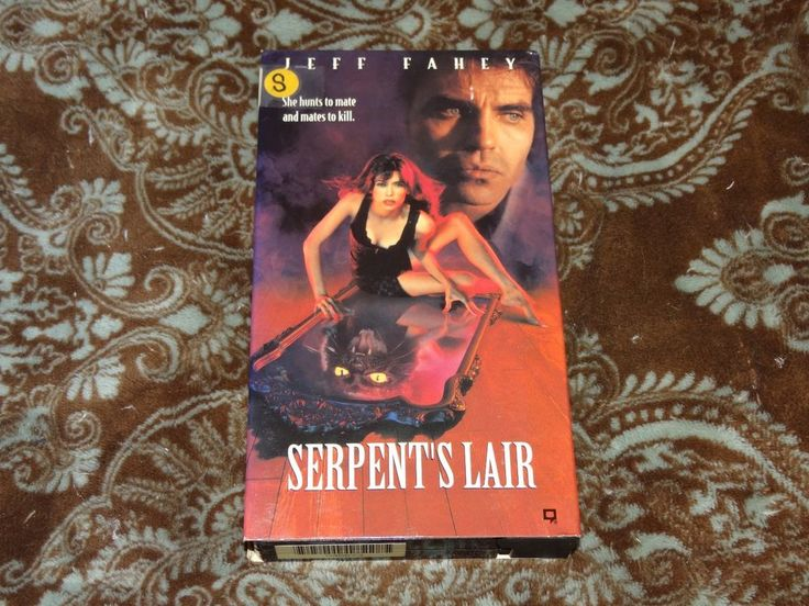 Serpent's Lair (VHS, 1996) Rare OOP 1st Republic/Jeff Fahey Horror! *NOT ON DVD*