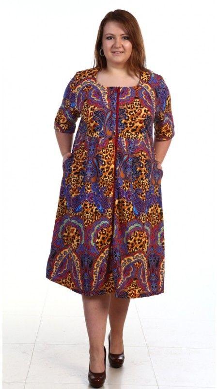 Длинный женский праздничный халат большого размера (64-84) на молнии с коротким рукавом | pravtorg.ru