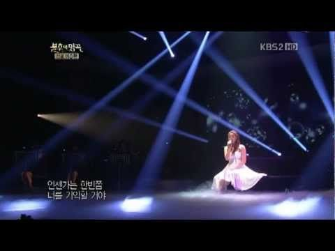 Immortal song 2 // Ailee - My Heart Towards You