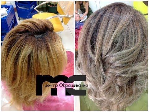 Okrashivanie Volos V Seryj Cvet How To Get Grey Hair With Dark Roots Video Okrashivaniya V Seryj Cvet Volos S Temnymi Kornyami V Pricheski Strizhka Svetlye Pryadi
