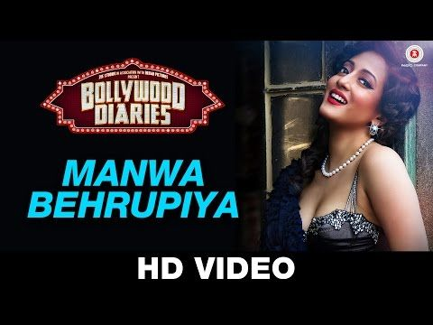 Manwa Berupiya Lyrics - Bollywood Diaries (2016) | Arijit Singh, Vipin Patwa - Lyrics, Latest Hindi Movie Songs Lyrics, Punjabi Songs Lyrics, Album Song Lyrics