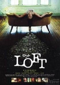 The Loft (2014) Full Movie Watch Online Free Vodlocker,The Loftt Download HD Movie All 5 good friends who reveal any studio for his or her extramarital