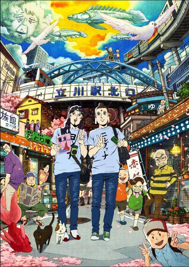 コミックナタリー - 映画「聖☆おにいさん」予告編が公開、星野源の新曲も挿入