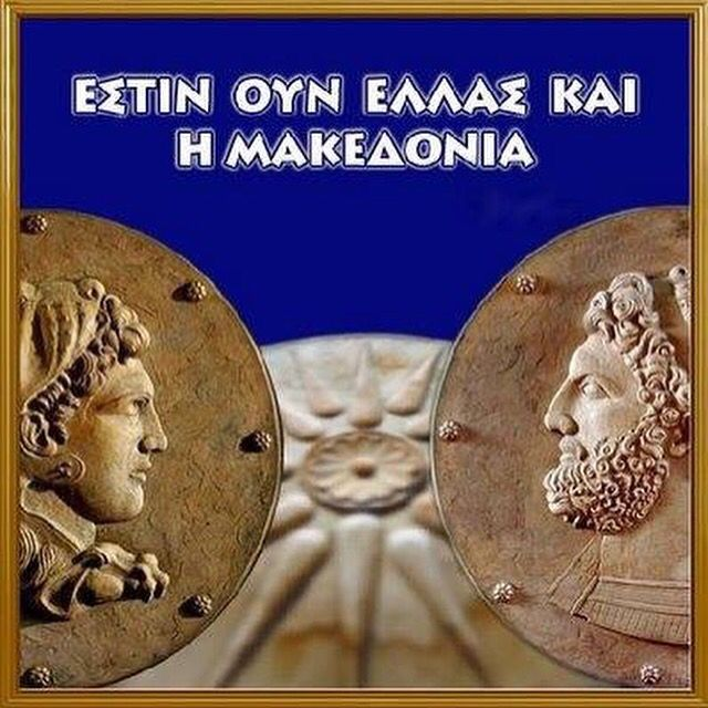 #Greece #Macedonia