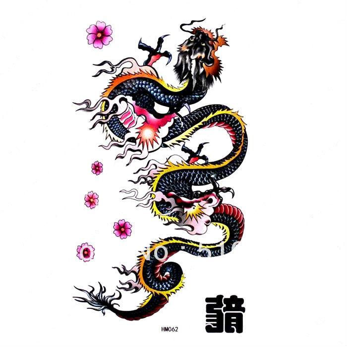 무료-배송-5-개-몫-HM062-스티커-문신-팔-허리-가슴-드래곤-꽃-중국어-편지-방수.jpg (700×700)