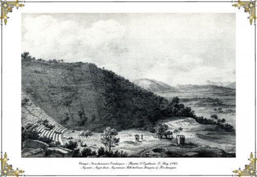 Θέατρο Ασκληπιείου Επιδαύρου ( Théâtre D' Épidaure) - E. Rey, 1867