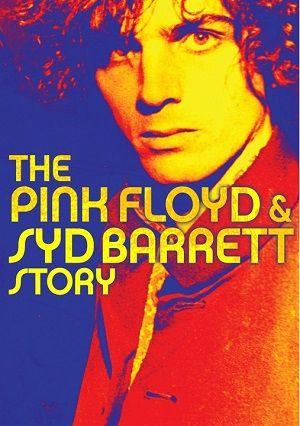 ピンク・フロイドの軌跡