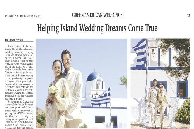 wedding in Santorinisantorini wedding by Aressana  www.aressana.gr