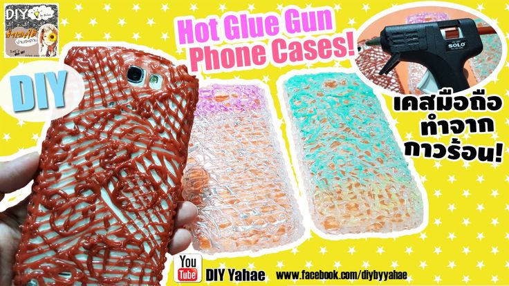 how to make a phone case with hot glue