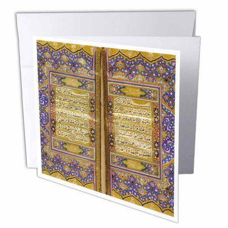 3dRose Purple and gold Islamic Suras - decorated Quran prayers in Arabic text - Islam Muslim Arabian koran, Greeting Cards, 6 x 6 inches, set of 6