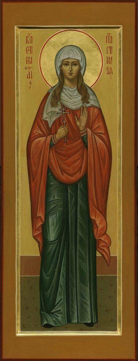 St. Valentina