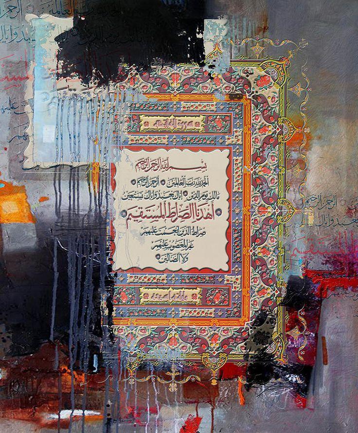 DesertRose///Arabesque Painting