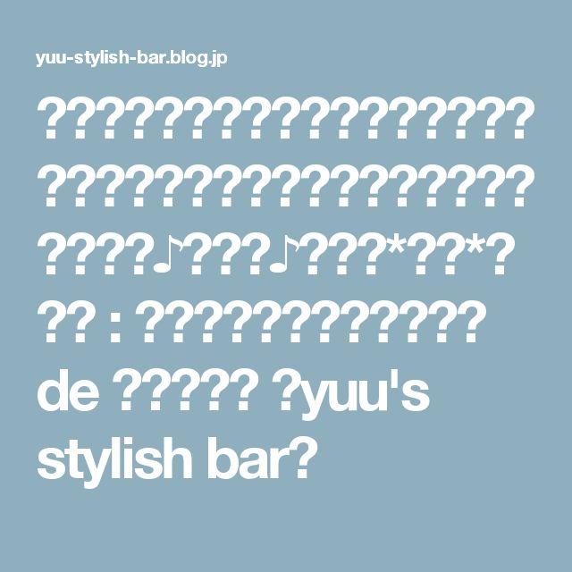 レンジで一発!ワンボウル!『エノキとキュウリのおつまみナムル』♡シャキシャキ♪つるん♪《簡単*節約*副菜》 : 作り置き&スピードおかず de おうちバル 〜yuu's stylish bar〜