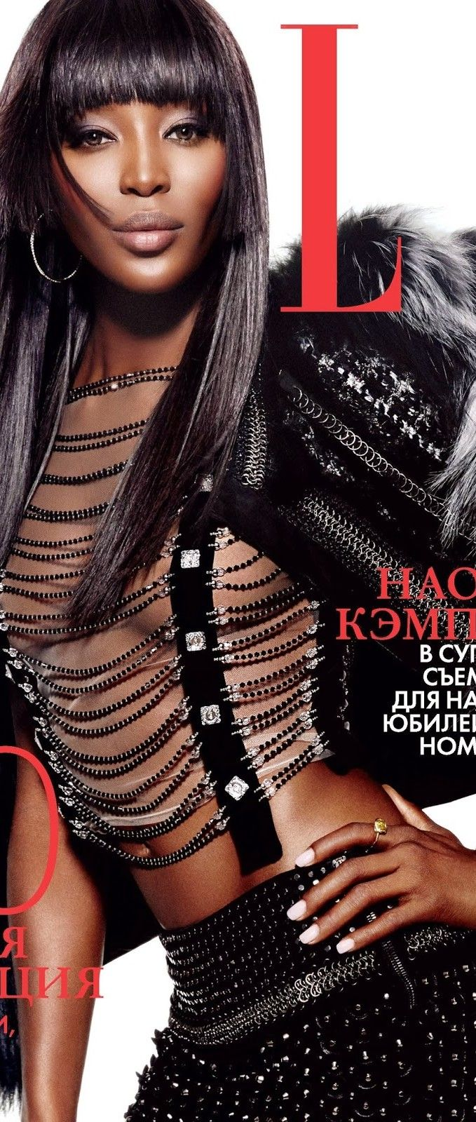 Naomi Campbell photographed by Haifa Wohlers for Elle Ukraine LBV ♥✤