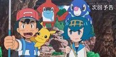 TV Tokyo Promotes 32nd 'Pokemon: Sun & Moon' Anime Episode