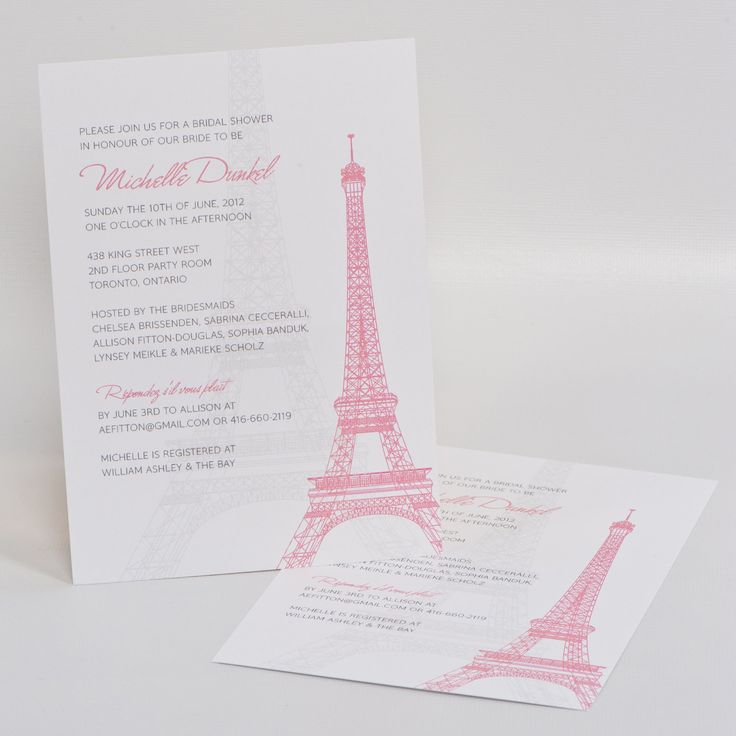 Bridal Shower Invitation Eiffel Tower Invitation by