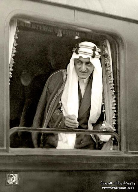 king faisal of saudi arabia ( 1906 - 1975 )