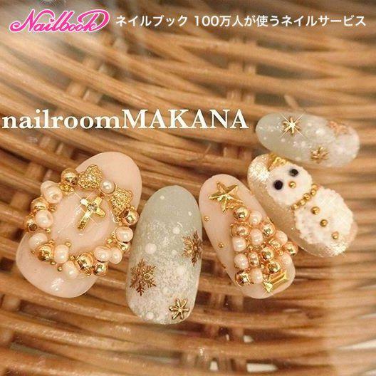 冬/オフィス/デート/クリスマス - nailroomMAKANAのネイルデザイン[No.2653742]|ネイルブック
