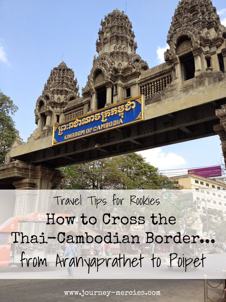 Last week, I shared tips on how to cross the border from Cambodia to  Thailand at the Poipet-Aranyaprathet crossing ( check it out here!).  Today, we're doing it the other way: from Thailand to Cambodia.  Note - there are a lot of touts, tuk tuk drivers, and scammers who claim  you need to buy your Cambodian visabeforeyou exit Thailand. It's not  true!!!You need to purchase this afteryou exit Thailand. And remember -  immigration is open 7:00am - 8:00 pm every day.  Map of the border…