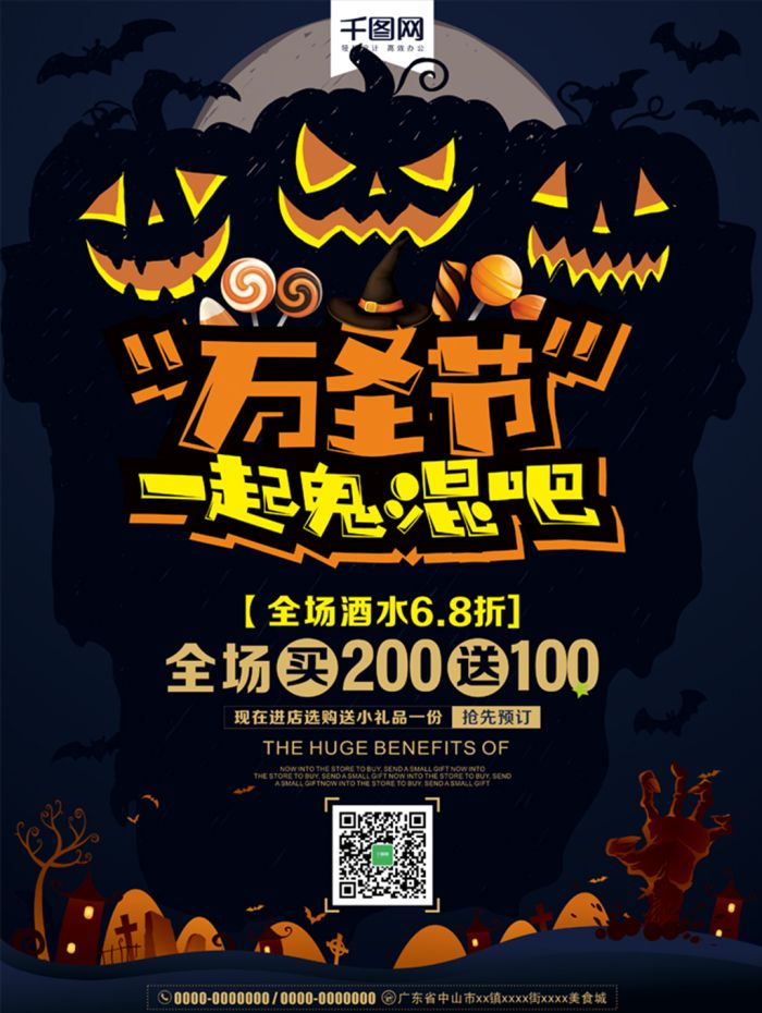black halloween carnival holiday poster download the hd full