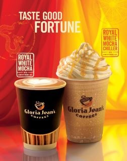 White Chocolate Caramel Mocha Iced Coffee Chillers
