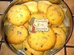 Νηστίσιμα Cookies:Λαχταριστά νηστίσιμα cookies με κομματάκια κουβερτούρας! Τη συνταγή αυτή μου την έδωσε μία φίλη μου, δεν την έχω δοκιμάσει αλλά μου είπε ότι γίνονται υπέροχα! Τι λέτε λοιπόν θα τη δοκιμάσετε να μας πείτε τη γνώμη σας;