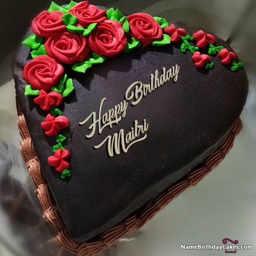 17 Best Name Birthday Cakes For Husband Images On