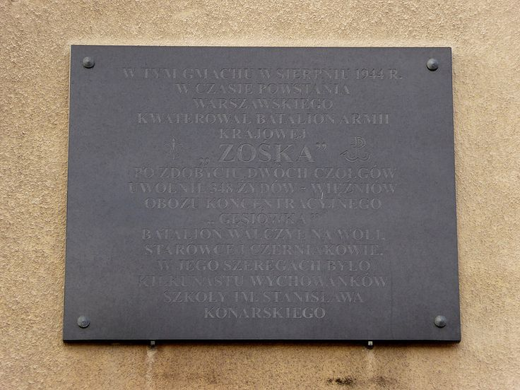 Warsaw Uprising memorial dedicated to the Zośka battalion of the Armia Krajowa. This plaque on the wall of 55A Okopowa Street commemorates the fact that during the early days of the Warsaw Uprising the Zośka battalion used the building as their quarters....