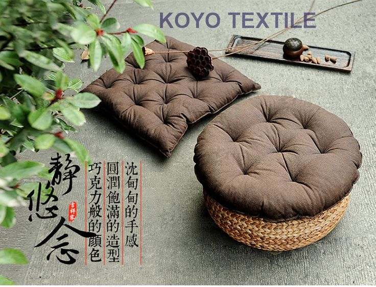 Korean Mediterranean style Round sofa decorative sofa throw pillow back cushion Pintuck Pouf seat pad bay window decor gift