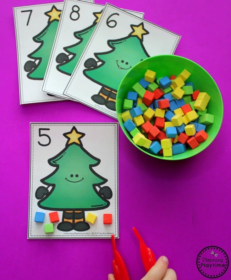 Christmas Present Counting Activity for Preschool.